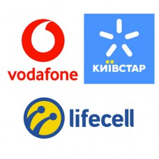 Трио Vodafone + Киевстар + Lifecell 0Vd-526-7777 0Ks-526-7777 073-526-7777