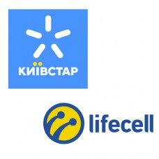 Пара Киевстар + Lifecell 073-603-07-03 0Ks-603-07-03